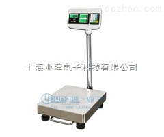 T410C计数电子台秤100kg高精度台秤生产商