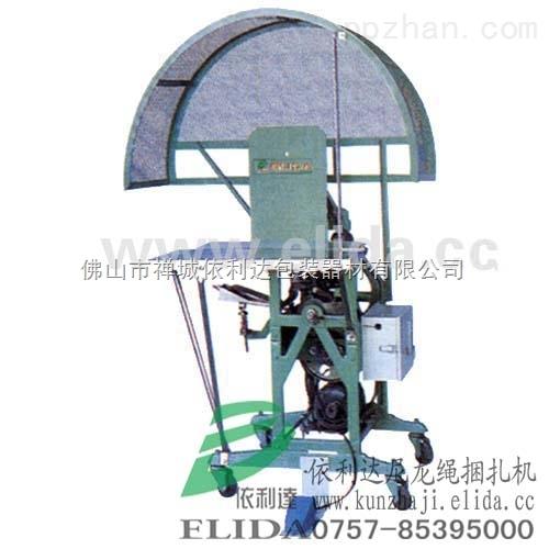 ELD-60尼龙绳捆扎机-销售:佛山依利达长期销售ELD-60尼龙绳自动捆扎机