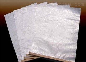 厂家直销阀口袋包装机,可用于水泥 钙粉 石膏粉等粉体包装机