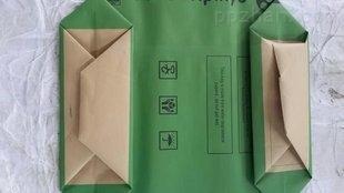 【供应】纸塑复合袋 彩膜袋 塑料编织袋 方型阀口袋 珠光袋 铝箔袋 纯纸袋