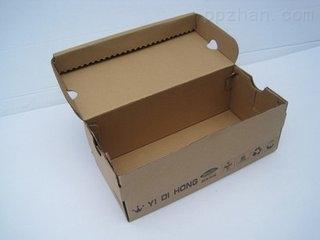 T6服装包装盒 kk特硬印字飞机盒 36*30*6 档次立升需要另拍