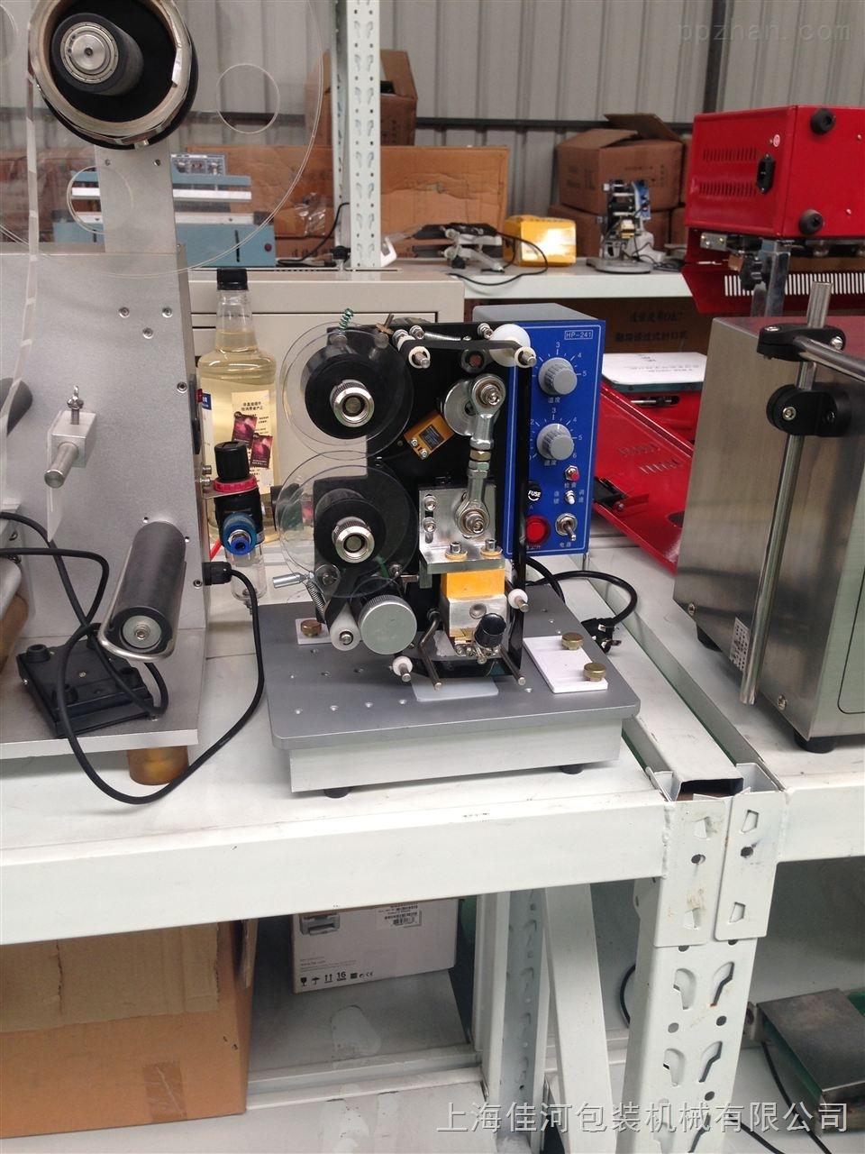 HP-23 241电动色带打码机