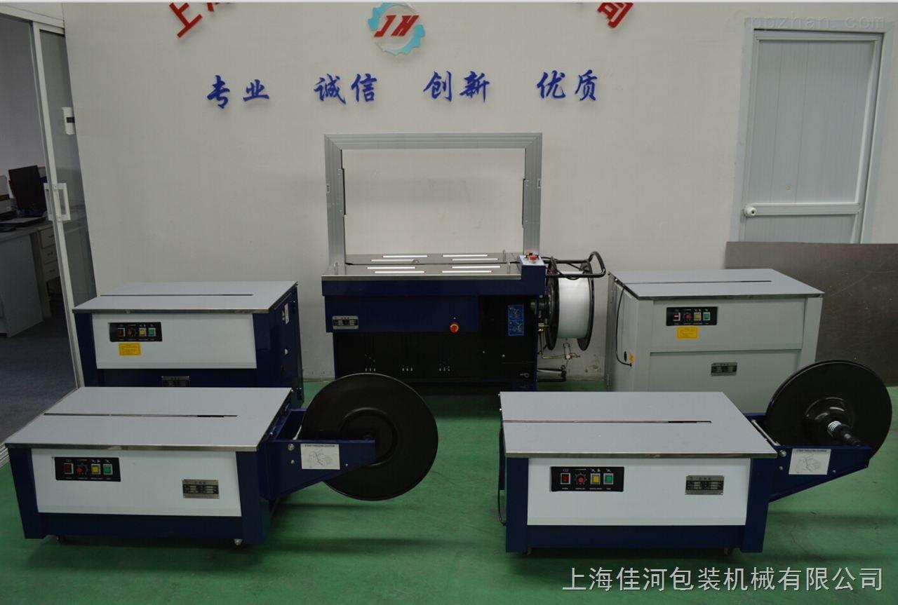 SP-1高台打包机纸箱打包机