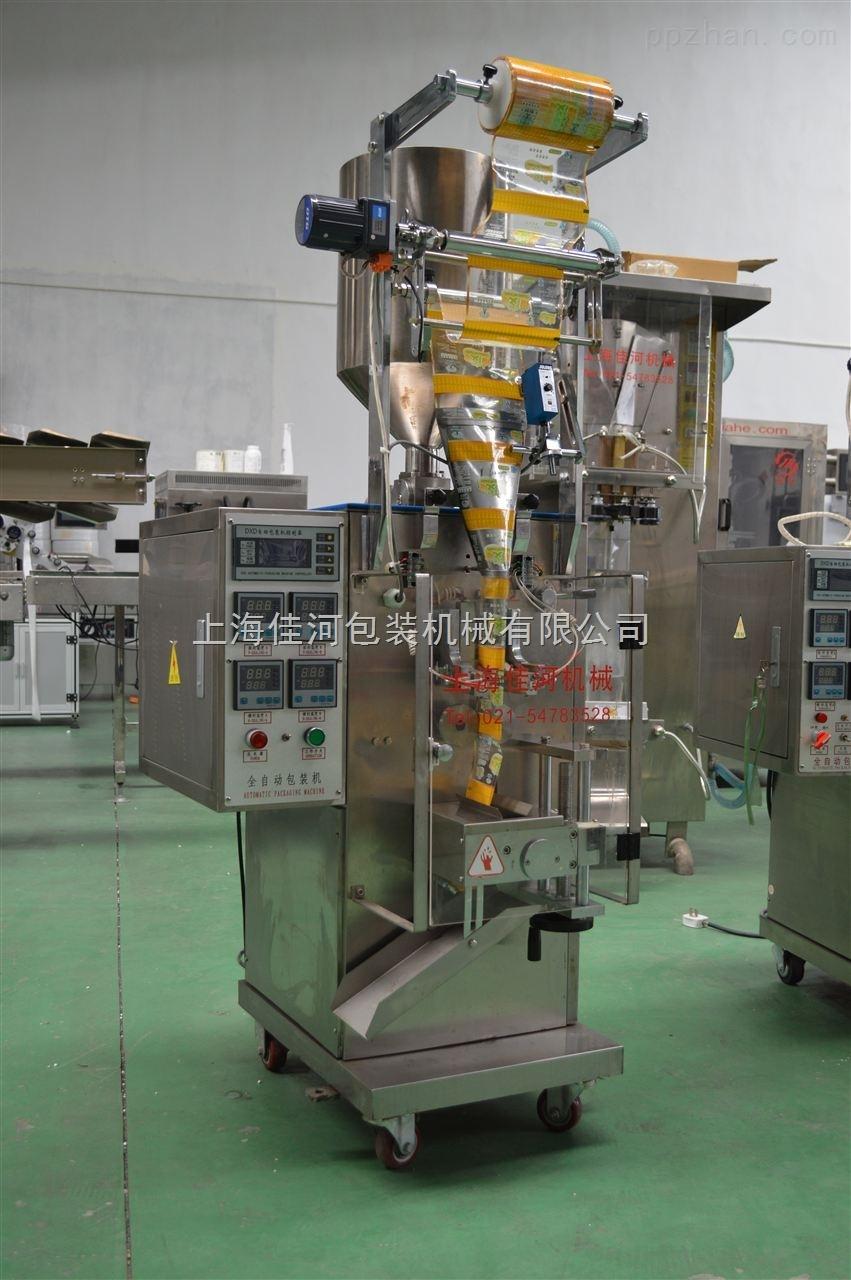 DXD-FB60C粉末背封自动包装机、包装机