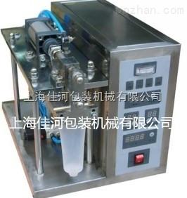 CSB超�波塑料�管封口�C
