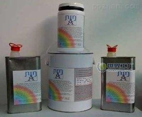 【供应】ALARATE (ALATHER) BN系列橡胶专用特种油墨