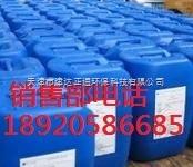 岳西县GE MDC702 反渗透阻垢剂生产厂家