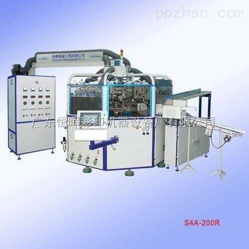 SA-200RUV-四色软管自动丝印机||自动套色丝印机||SA4-200RUV全自动丝印机