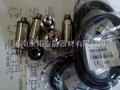 huba压力传感器,富巴压力传感器,虎霸压力传感器