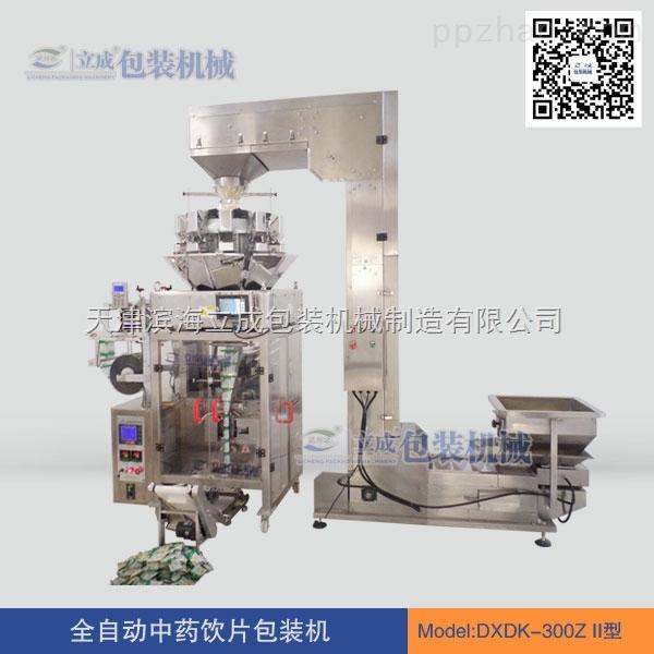 DXDZ-30B-中药饮片包装机 饮片全自动包装机