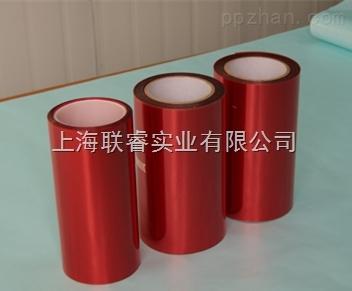 7.5C红色PET离型膜