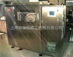 SS/C-1R1000SV-C克瑞斯油墨桶清洗机