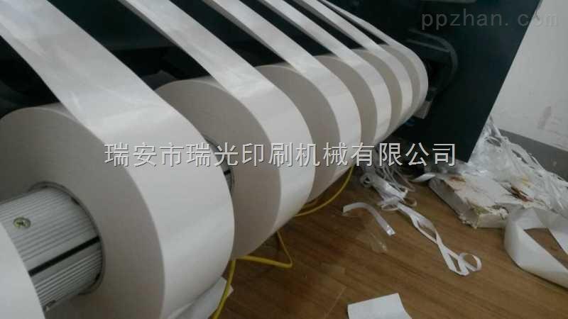 1300-供应无纺布分条机厂家