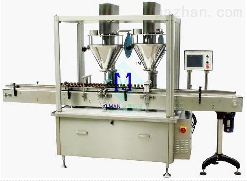 高精度粉末灌装机/粉末分装机