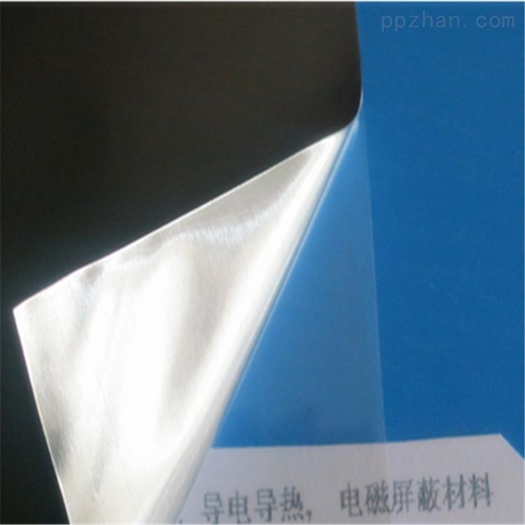 供应黑色铝箔胶带  散热铝箔片  手机散热铝箔碳图层