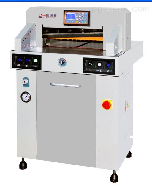 金图GH-486EP双液压程控切纸机