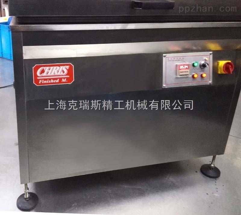 SS/C-2R450WV-套筒式网辊清洗机