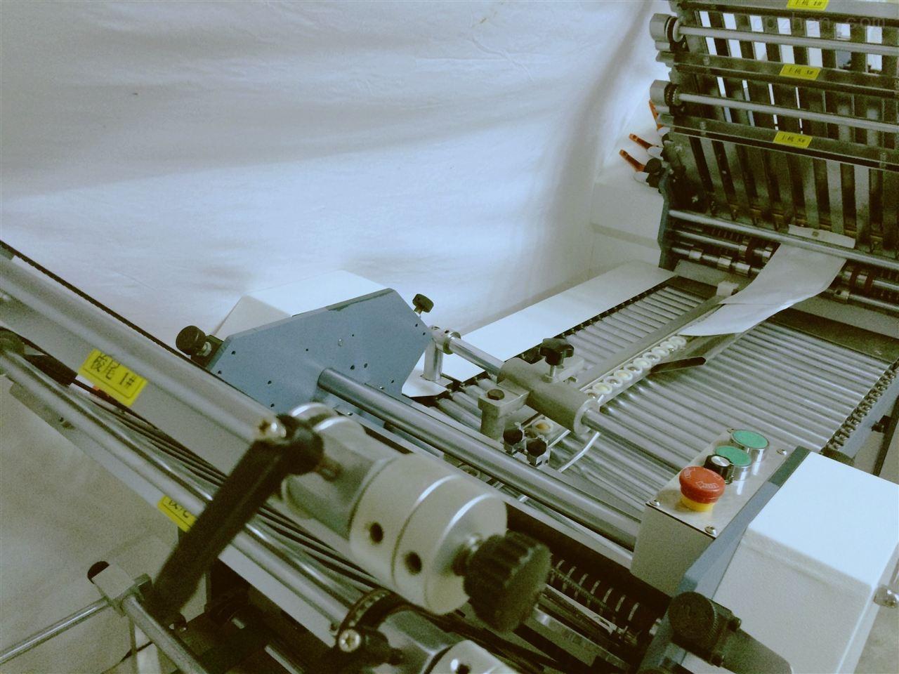 小型折页机