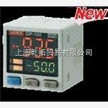 优势panasonic数字压力传感器DP-101A-M-P