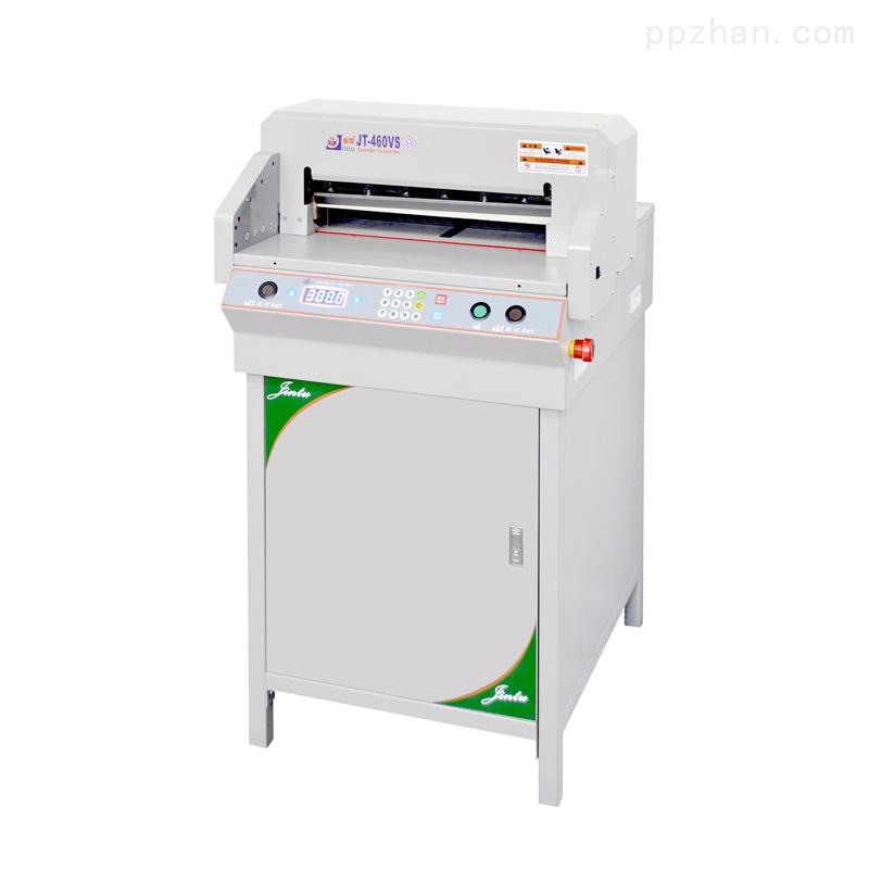 金图JT-460VS A3 电动数控切纸机