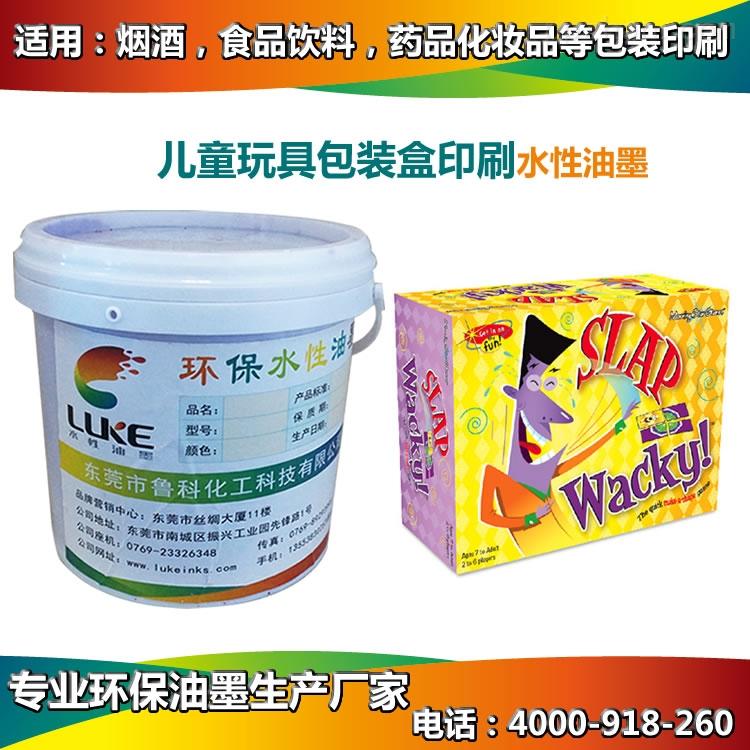 冷库纸箱印刷油墨,颜色纯正,耐磨防水,四川纸箱水性油墨厂家
