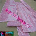 东莞胜辉制版公司批发销售 柔性线条版 瓦楞纸箱树脂版 菲林输出