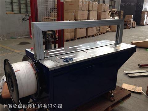 厂家直销全自动打包机 自动穿带 自动切带  纸箱打包机可配合流水线使用