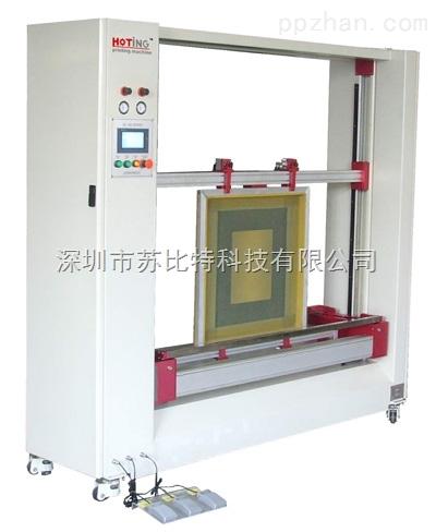 感光胶涂布机 挂浆机 丝印网版涂布 上浆设备厂家直销可定做
