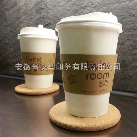 一次性咖啡奶茶�杯套外�Т虬��杯子