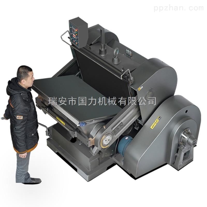 国力750压痕机切线机模切机啤机自动压痕机平压压痕机