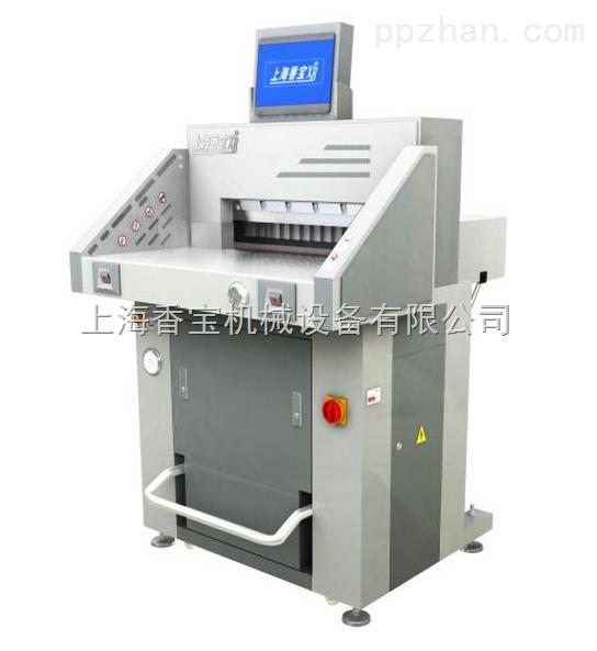 上海香宝XB-651-08切纸机程控双液压裁纸刀重型切刀四开切刀