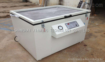 Screen Plate Copying Machine
