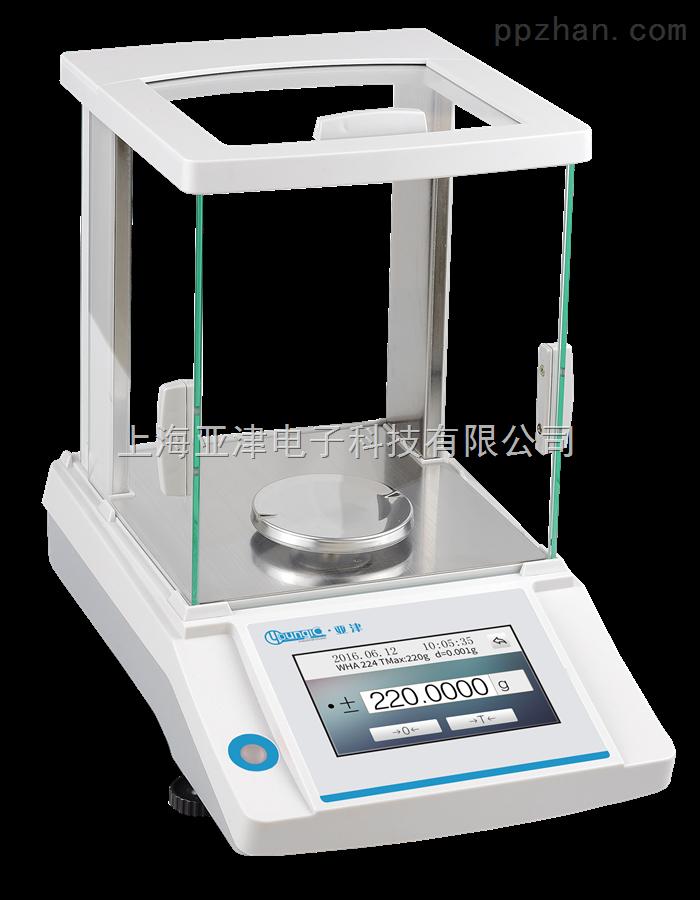国产电子天平千分之一MA-3104电子天平厂家