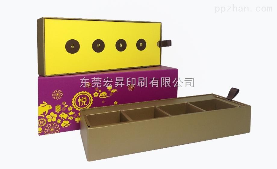 厂家定做各类食品包装盒