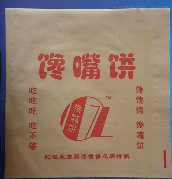 馋嘴饼纸袋,淋膜纸袋厂,深圳防油纸袋厂