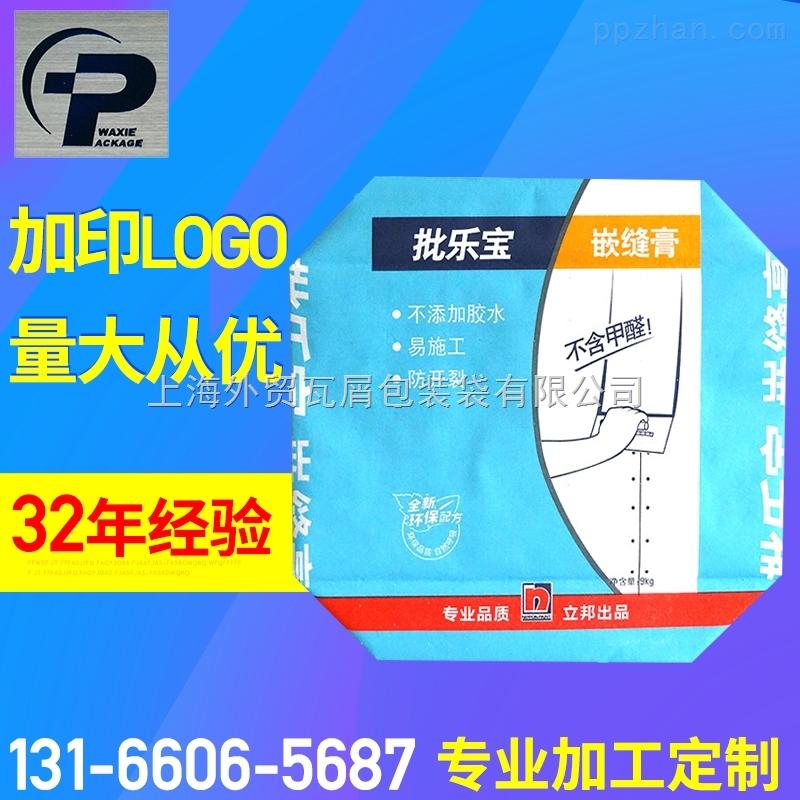 厂家直供 高品质多层牛皮纸编织阀口袋