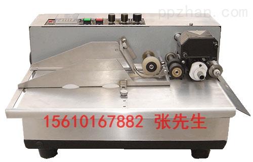 河北哈尔滨标签纸盒打码机标示机