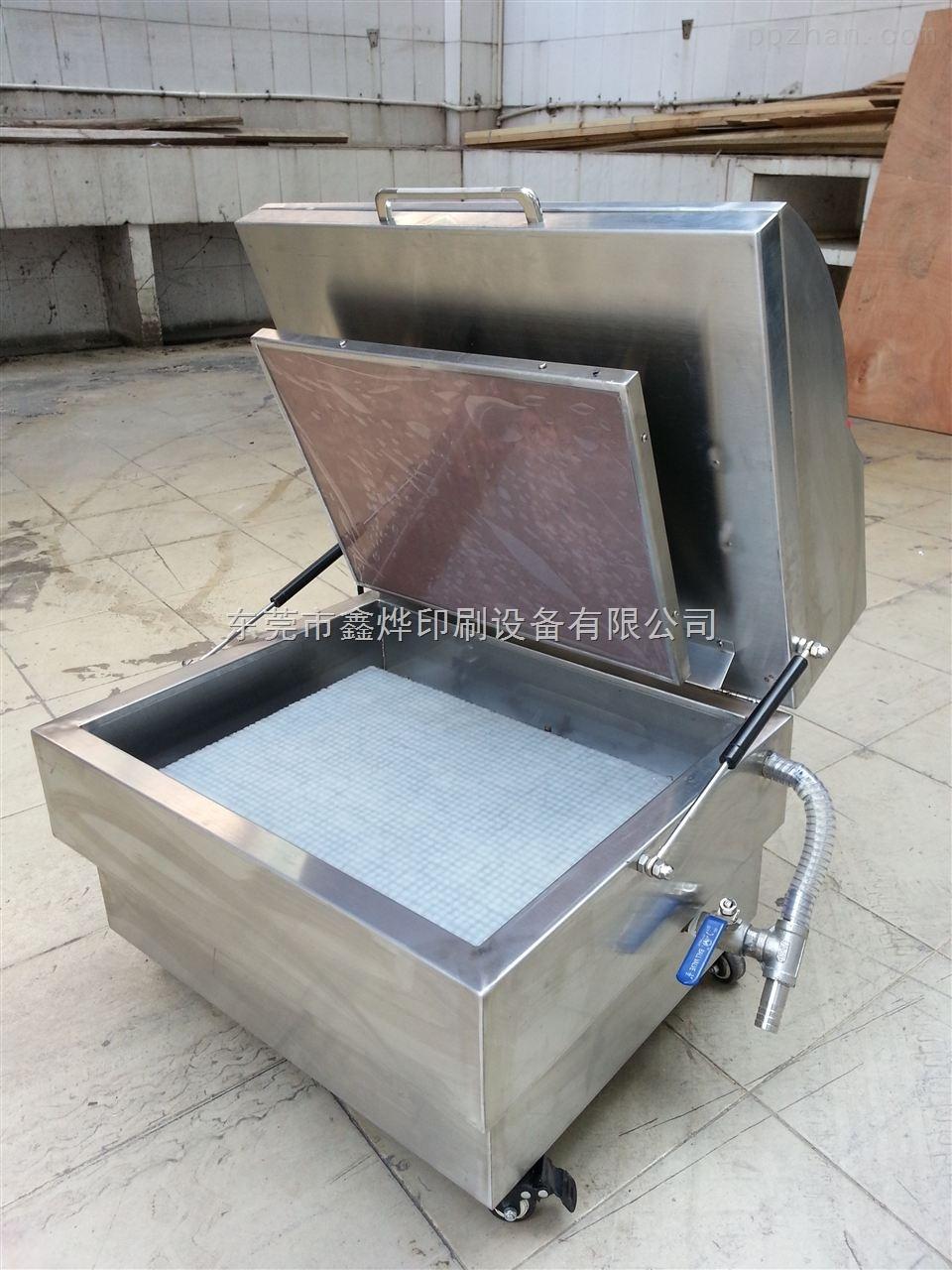 XYJ250小型洗版�C-�|莞鑫�钊嵝韵窗�C