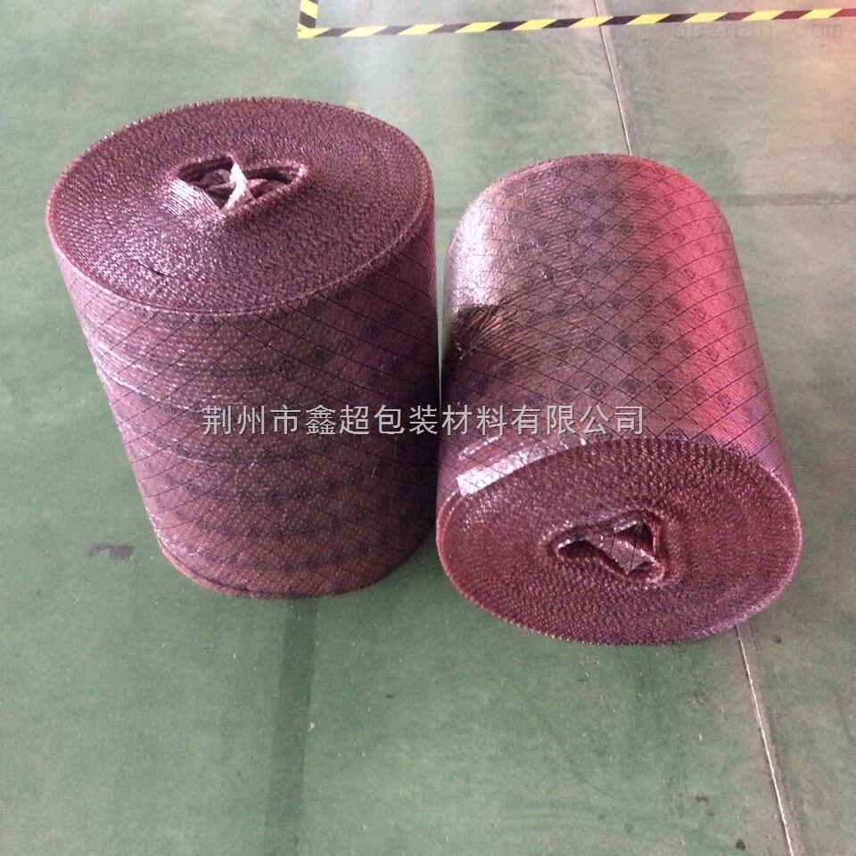 襄樊网格导电复合气泡膜 电子产品包装 提供定制