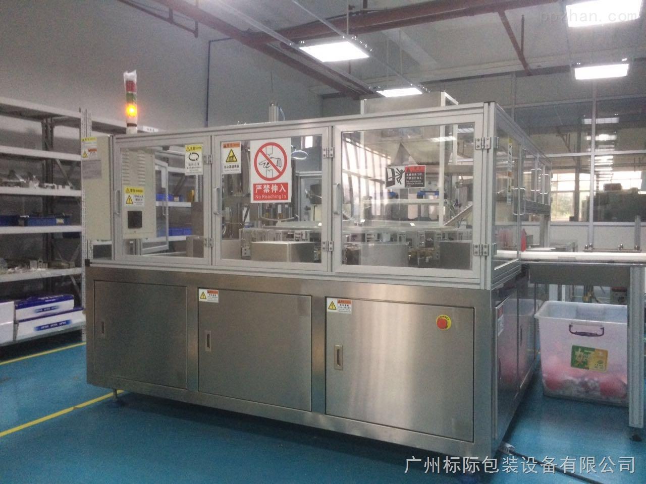 GF-1600-GF-1600全自动吸嘴袋封管机|全自动吸嘴袋焊嘴机|全自动吸嘴袋压嘴机