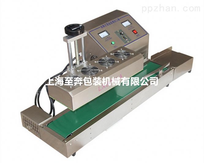 全自动连续式电磁感应封口机 铝箔片铝膜片封口机