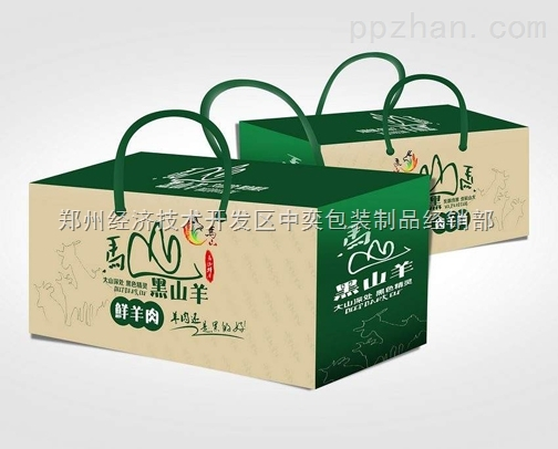 宝丰县礼盒厂 蜂蜜包装礼盒/鸡蛋包装盒 专注包装设计