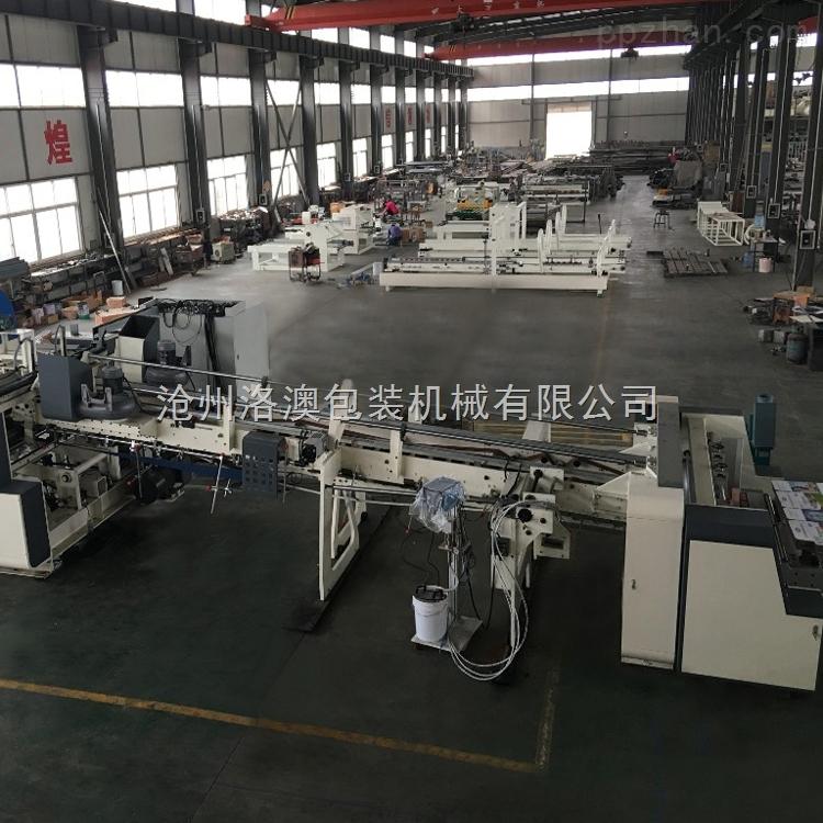 厂家生产 纸箱机械设备 纸箱粘箱机 包装机械设备