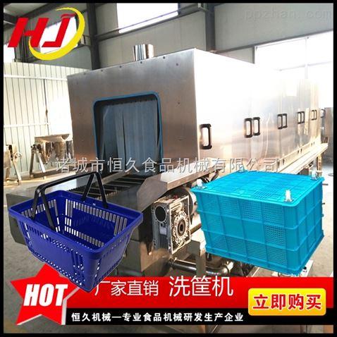 多功能全自动洗筐机 烘干消毒式洗筐机