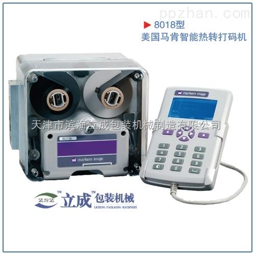 8018-医药食品包装袋专用TTO热转印打码机马肯8018