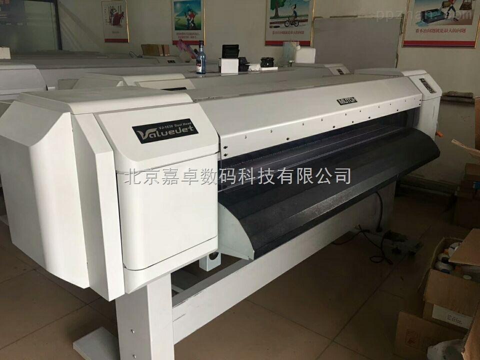 转让武藤1638W写真机打印机