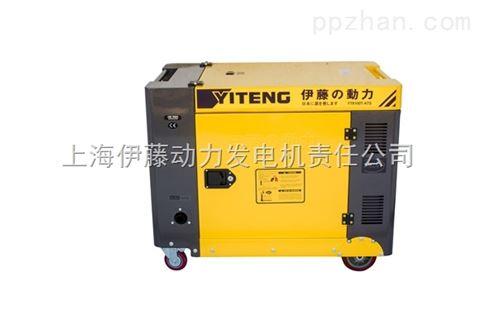 8KW柴油发电机