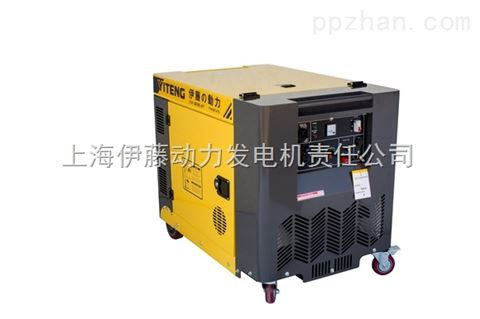 8KW柴油发电机价格