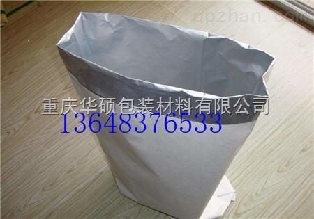 万州铝塑编织袋专业生产