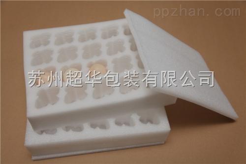 厂家直销珍珠棉蛋托 禽类蛋产品包装内托 缓冲防摔